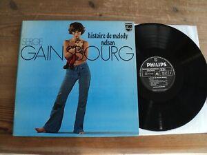 Serge GAINSBOURG/HISTOIRE DE MELODY NELSON (1971)LP ORIGINAL PRESS BIEM 6397 020