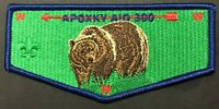 OA APOXKY AIO LODGE 300 BSA MONTANA COUNCIL PATCH BROWN BEAR FLAP