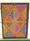 Beautiful Old  Indian Textile Patchwork,Hand made design,Great work!!!