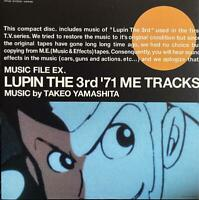 LUPIN THE 3rd '71 ME TRACKS (Lupin the Third Record) Rare Vinyl Record