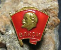Original old Soviet Komsomol member badge. USSR Soviet Union dictator Lenin