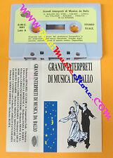 MC GRANDI INTERPRETI DI MUSICA DA BALLO Gualdi Montefiori no cd lp dvd vhs