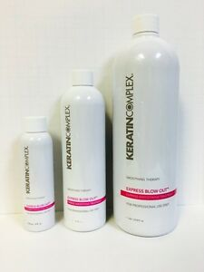 Keratin Complex Smoothing Therapy Express Blowout Treatment -You Choose (Sealed)