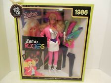 """1986 Barbie And """"The Rockers"""" Doll 50th Anniversary Reproduction NIB NRFB Cert."""