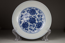 Antique Chinese 19th Century Qing Dynasty Guangxu Mark & Period Lotus Dish