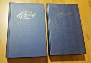 M. Yu. Lermontov. Compositions (set of 2 books). Russian book of the USSR 1990