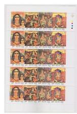 India 2007 WOMENS DAY  4v Setenant Sheet Complete MNH Rare 5 strips PST-90
