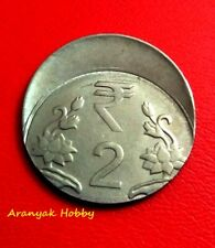Rare vertical off center ~ shifted strike error coin. 2 Rupees steel issue