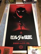 Olly Moss The Legend of Zelda Poster Print