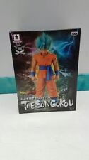 Action figure di anime e manga Bandai, con soggetto un Tema DragonBall Z