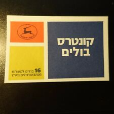 ISRAEL CARNET BOOKLET SELLO Nº836 x16 NEUF LUXE MNH