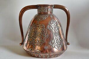 Antique Islamic Damascus Persian Mamluk Ottoman Copper & Silver Vase