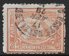 Egypt stamps 1872 YV 14  PlateERRORs 5 INVERTED  CANC  VF
