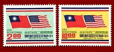 1976 China Taiwan Stamps SC#1995-96 美國200年 Flags MNH