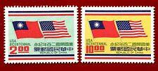 1976 China Taiwan Stamps SC#1995-96 美國200年 Flags MNH