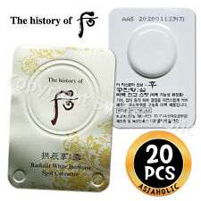 The history of Whoo Radiant White Intensive Spot Corrector 1ml x 20pcs (20ml)
