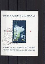 DDR 1962 Briefmarken - Block 17 - Weltraum - Gruppenflug mit Sonderstempel