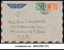 SWITZERLAND - 1953 AIR MAIL envelope to U.S.A. with Stamps