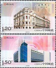 China Stamp 2012-2 Bank of China MNH