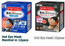 Kao MEGURISM Steam Warm Eye Mask For Men Hot/ Menthol 12Pads Fast Shipping USA