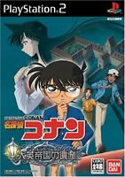 PS2 Detective Conan Legacy of the Great Empire PlayStation 2 Japan F/S