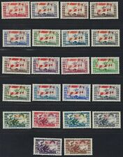 LEBANON 1946 VICTORY COMPLETE SET OF 22 INCLUDES AIR MAILS SG 298 305 312 319 MI