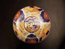 Japan IMARI WARE Flower Bird pattern  Dish Plate 6 1/4""