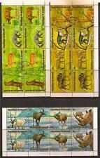 BURUNDI 1975 WILD ANIMALS STRIP BLOCK SC # C218-C223 USED