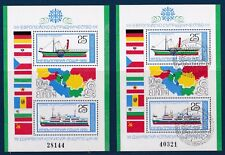 timbres Bulgarie Bloc nr 112 Europa Bateaux , navires 1981
