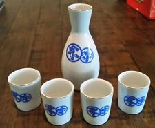 "Vintage White & Blue 5"" Saki Bottle Sho Chikubai with 4 shot glasses/Gold Rimmed"