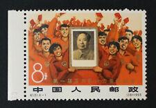 China PRC, 1966, Sc. 920, MNH, OG, Stamp #m54