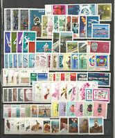 DDR  Postfrisch   1968 komplett mit allen Einzelmarken