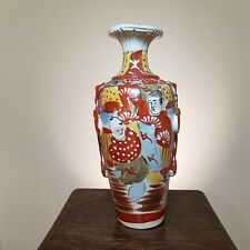 More details for antique japanese satsuma vase - pottery, hand painted, oriental, red