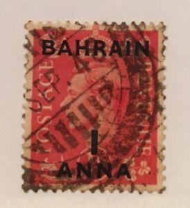 Bahrain Scott 53 KGVI 1 Anna-Used