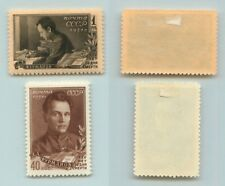 Russia USSR 1951 SC 1548-1549 mint . f532