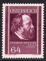 Austria 64 Groschen Stamp c1937 Unmounted Mint Never Hinged (4011)
