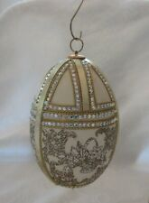 Vintage  Christmas Ornament  Toile Basket Design