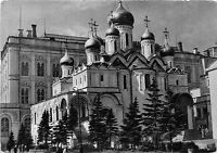 BG6811 moscow the kremlin the catherdral of annuciation russia  CPSM 14.5x10.5cm