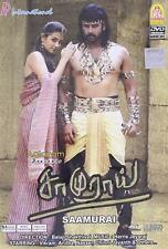 SAAMURAI (VIKRAM, ANITHA) - TAMIL INDIAN MOVIE DVD