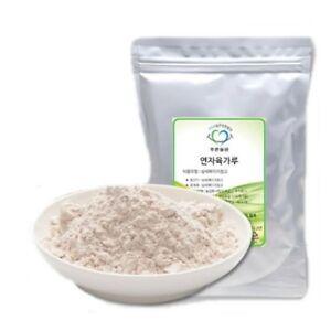300g Lotus Seed Powder Medicinal Herbs Anti-Aging High Quality + Track
