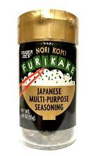 Trader Joe's Furikake Nori Komi Japanese Seasoning No MSG 1.95oz Glass Jar FRESH