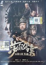Chinese Movie DVD GOD OF WAR 荡寇风云 (2017) Good English Sub ALL Region Free Ship