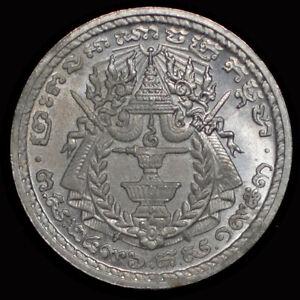 1959 Cambodia 50 Cents UNC