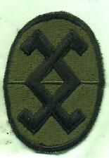 US Army 120th Reserve Command Subdued Patch