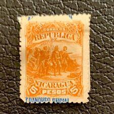 F2/2 NICARAGUA Stamp O29 5p 1892 OFFICIAL Ovpt Error Unused HR COLUMBUS Fault