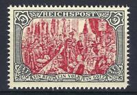 Germany 1900 Sc# 65 Michel# 66 Wilhelm 5 mark Nachdruck MNH old FORGERY