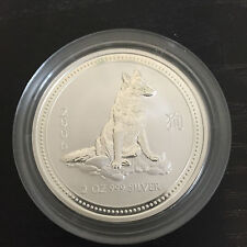 2006 $2 YEAR OF THE DOG 2OZ SILVER BULLION COIN