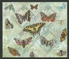 Ukraine 2004 Butterflies MNH Block