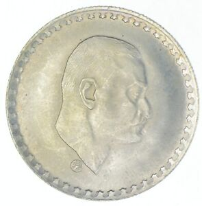 1970 Egypt 25 Qirsh - TC *702