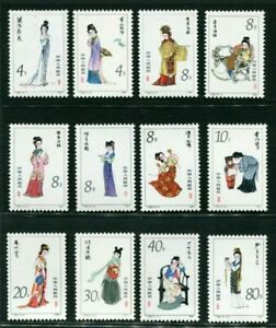 1981-1982 CHINA T69 Dream of Red Mansions Twelve Beauties MNH OG VF/XF 红楼梦